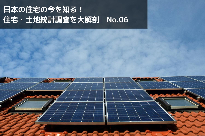 家庭用太陽光発電が最も普及しているのは、「太陽光王国 佐賀県」