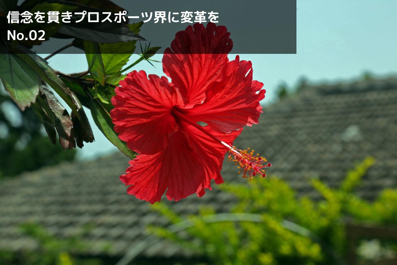 【第2回】沖縄から卓球でメダリストを!